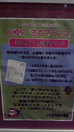 2008121521100001_2