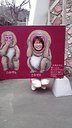 円山動物園・春祭り