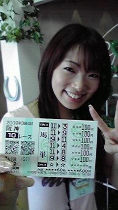 2009062816070000