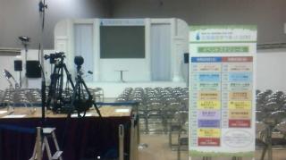 北海道健康サ美ット2010