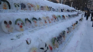帯広氷まつり