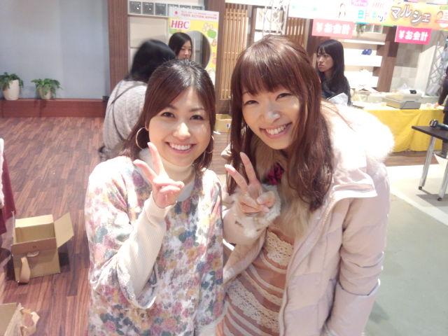 North2Aword2013→HBC<br />  へ!!